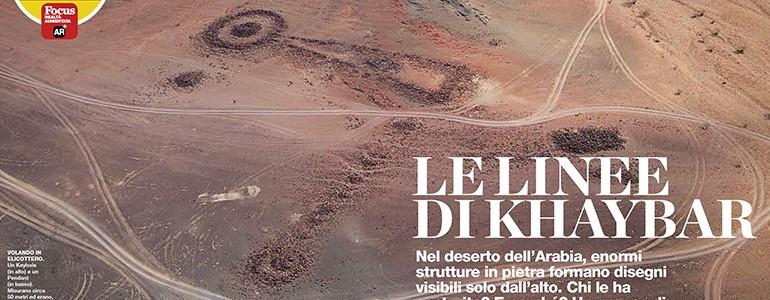 Geologo unipv in Arabia Saudita per studiare antiche strutture neolitiche